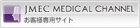 JMEC MEDICAL CHANNEL ���������ѥ�����
